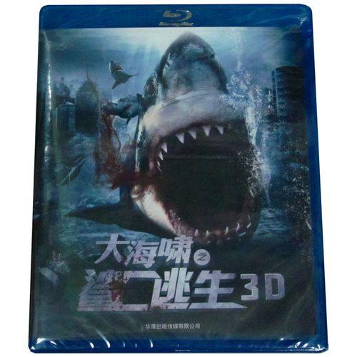 大海啸之鲨口逃生3d(蓝光碟 bd25)高清1080p蓝光电影