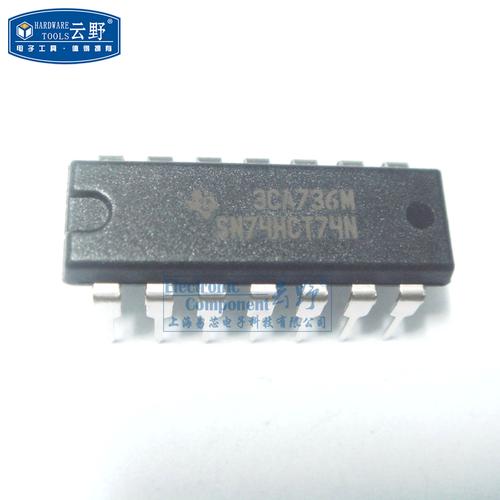 【高科美芯】ic集成电路sn74hct74n dip14直插 双d型正边沿触发器