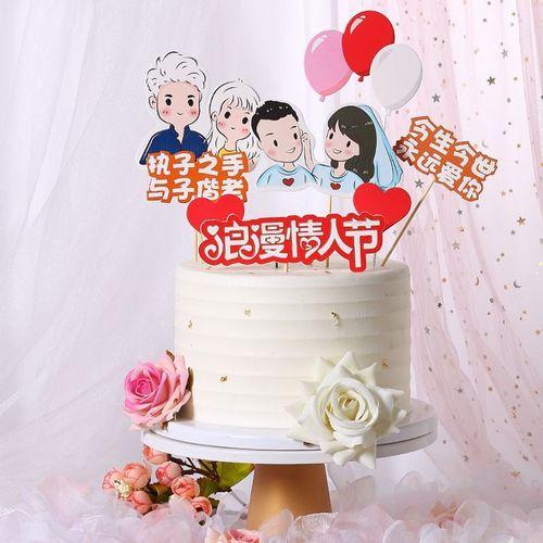 蛋糕装饰七夕节牛郎织女蛋糕生日烘焙甜品台用品