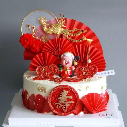 祝寿蛋糕装饰 寿星公寿婆红色折扇 玫瑰凤凰圆环 老人