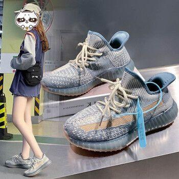 环球椰子鞋女春夏季2021新款透气网鞋休闲百搭爆米花运动鞋ins潮情侣