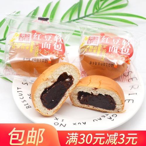 红豆沙软面包营养早餐夹心小豆沙包糕点零食休闲