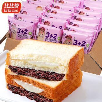 【优选美味】比比赞紫米面包整箱黑米奶酪吐司早餐懒人速食休闲食品小