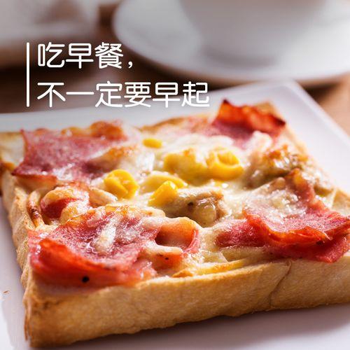 吐司披萨 微波炉加热即食 早餐方便速食懒人食品儿童