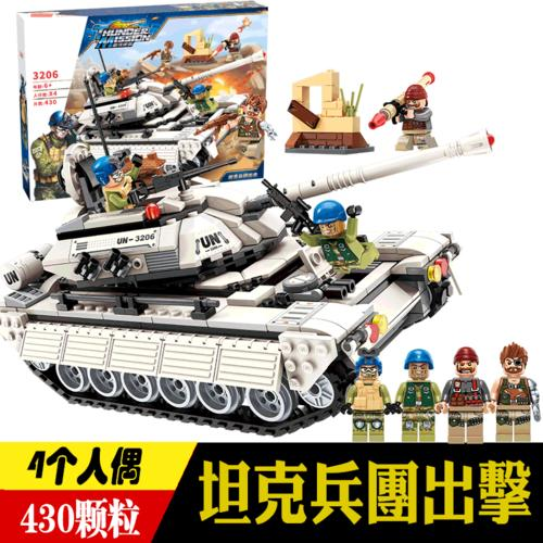 坦克兵团的出击430片-可发射 4个人仔配2盒装甲