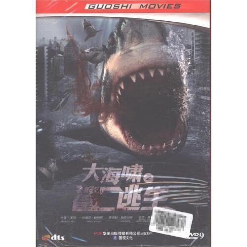 大海啸之鲨口逃生dvd9