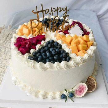 蛋糕全国预定同城配送男士父母爱人儿童网红蓝莓生日蛋糕定制当日送达