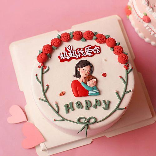 母亲节烘焙蛋糕装饰我爱妈妈软陶插件爱心love拥抱妈妈生日插牌