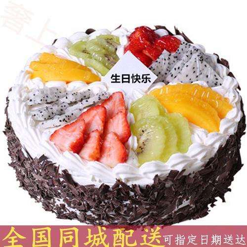阿拉尔市图木舒克五家渠哈密吐鲁番阿克苏喀什和田伊宁蛋糕店16英寸