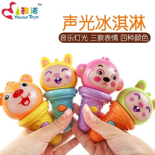 新品儿童益智早教玩具灯光音乐棒 冰淇淋摇摇乐 婴儿