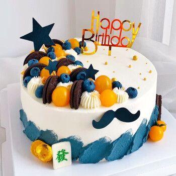 芙瑞多 男士款12寸蛋糕生日儿童祝寿聚会预定新鲜奶油