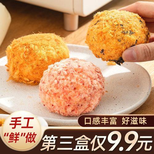 肉松小贝网红海苔脏脏小贝饼爆浆沙拉酱面包蛋糕点小吃零食 草莓味12