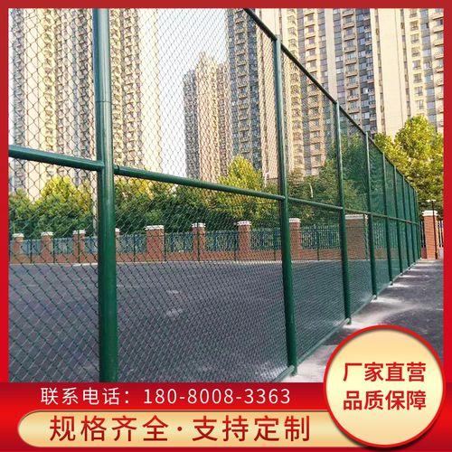 四川省铁丝网围栏包塑防护网球场勾花网体育场围网菱形网隔离网