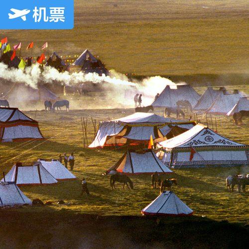 西宁-果洛 特惠机票 京东机票 西宁曹家堡国际机场-果洛玛沁机场 国内