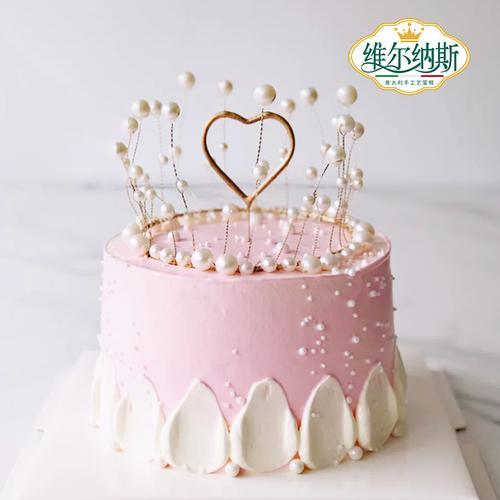 玲珑少女心奶油蛋糕6英寸