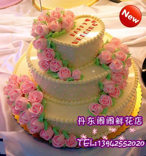 新款心形三层蛋糕【心雨】丹东本地订好利来生日蛋糕