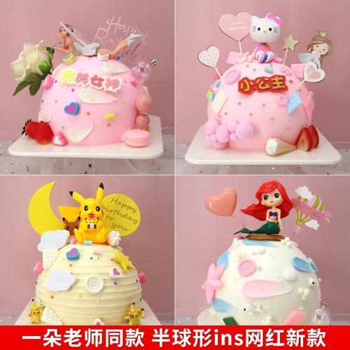蛋糕模型仿真20新款ins创意儿童卡通圆形半球形翻糖