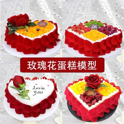 玫瑰花蛋糕模型仿真2021新款网红心形鲜花水果生日