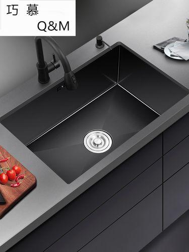黑色嵌入式洗菜盆单槽纳米不锈钢水槽洗碗池台下盆家用加厚淘菜盆