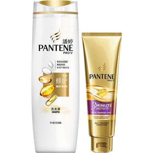 潘婷洗发水三分钟奇迹护发素套装组合装男女柔顺滑官方 乳液修护洗发