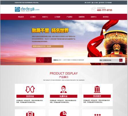 金融投资理财类企业公司网站源码企业公司网站建设建站一条龙