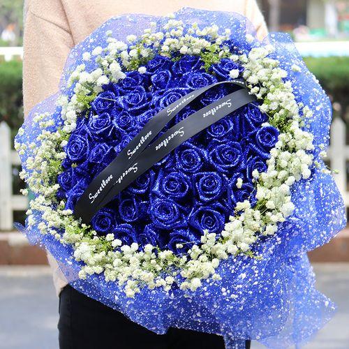 蓝色妖姬鲜花速递蓝玫瑰花束生日礼盒同城广州上海深圳送花店
