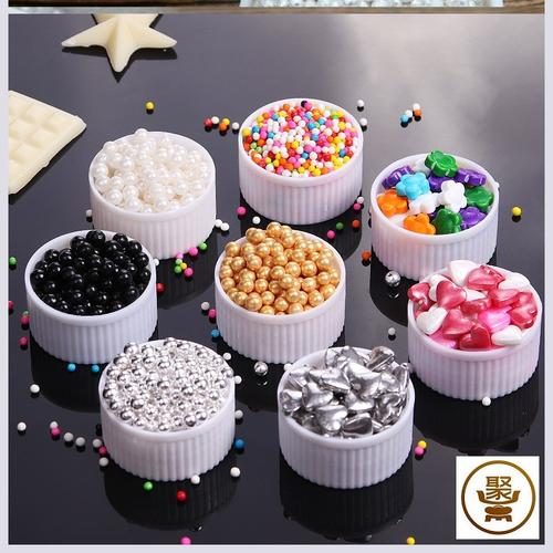 装饰糖银珠珍珠糖 彩色糖珠糖粒糖片巧克力针生日蛋糕纸杯冰淇淋
