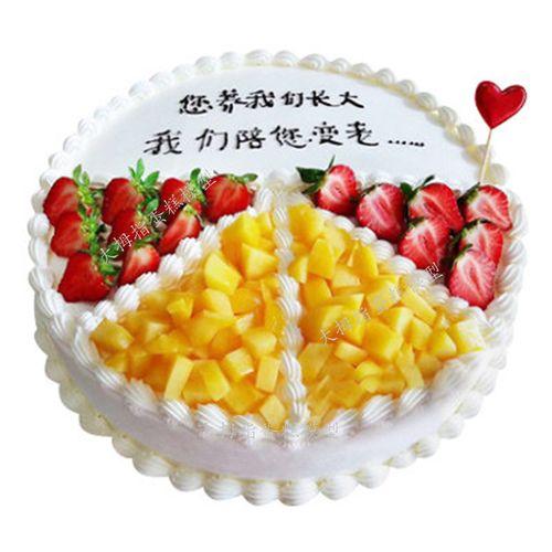 水果生日蛋糕模型 仿真水果蛋糕 欧式水果蛋糕模型