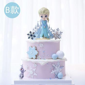 慕雪甜心卡通女孩爱莎公主2层双层蛋糕生日蛋糕同城配送当日送达