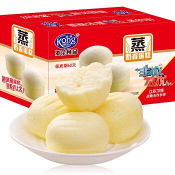 港荣 港荣蒸蛋糕  饼干蛋糕 营养早餐食品 手撕面包口袋吐司 休闲零食