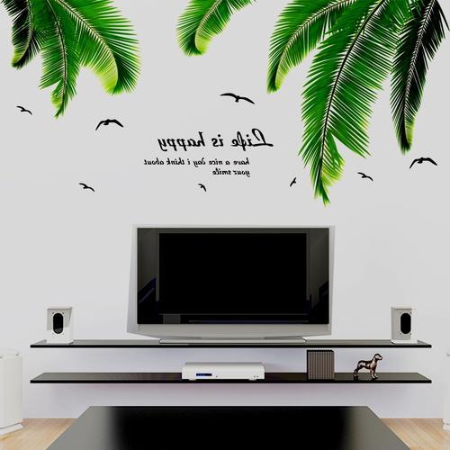 移除贴纸水防客厅贴棕榈装饰玻璃可沙发墙画品树叶电视剧橱窗