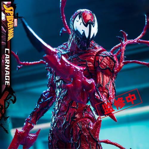咪咕正版漫威复仇者联盟蜘蛛侠毒液儿子红色可动