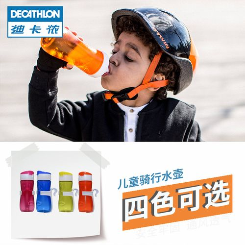 迪卡侬儿童水杯小学生防摔幼儿园宝宝便携运动直饮带水壶架ovbk