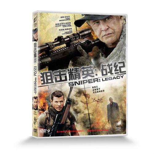 狙击精英:战纪(dvd9)