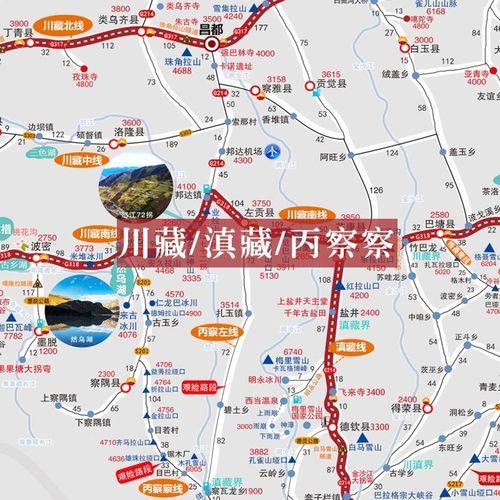 滇藏线甘南地区旅游川藏南线318川西环线阿里南线川藏线自驾地.