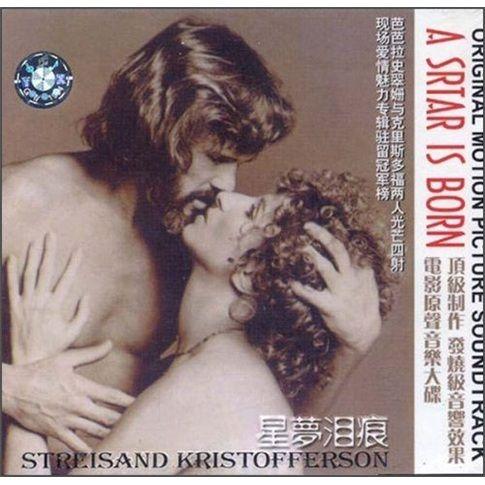 电影原声音乐大碟:星梦泪痕(cd)