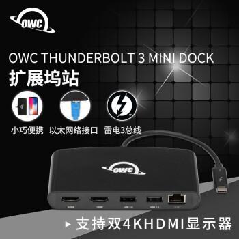 owc 雷电3 扩展坞,具备 10g 网络/便携式多功能扩展坞/具备14埠连接口