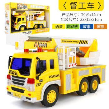 儿童玩具工程车早教益智玩具仿真车惯性带灯光音乐会讲故事挖掘机翻斗