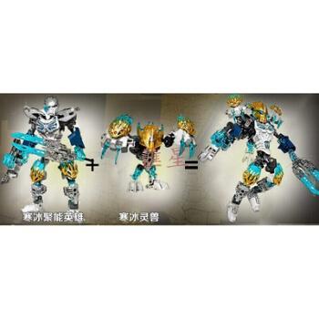 兼容乐高生化战士全新系列英雄工厂儿童拼装机器人积木玩具 寒冰聚能