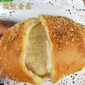 纯素面包椰蓉夹心牛角营养早餐无蛋无奶面包素食点心传统糕点 100g*4