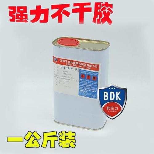 压敏胶水透明不干胶超强粘性不干胶强力胶水标签背胶