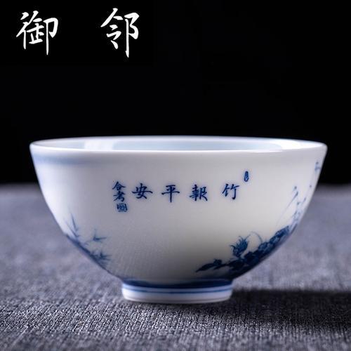 景德镇陶瓷青花瓷瓷器竹报平安瓷碗饭碗餐具