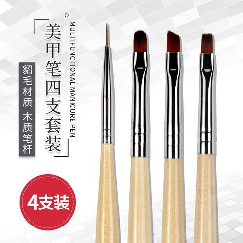 日式美甲笔套装日本进口貂毛彩绘笔画花光疗圆头笔斜