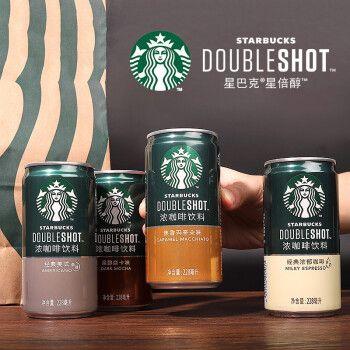 starbucks星巴克咖啡6罐228ml装便携经典摩卡拿铁焦糖