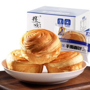 手撕面包整箱装早餐食品小面包新品全麦吐司面包口袋点心零食大礼包