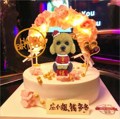 狗宝宝周岁生日蛋糕装饰摆件 福字旺字萌萌狗烘焙摆件