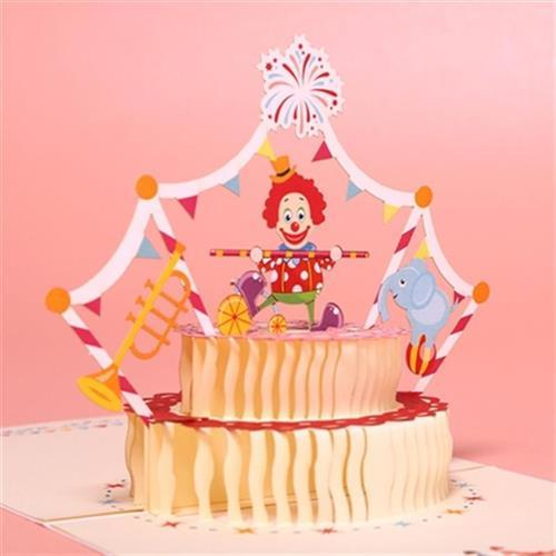 生日贺卡立体3d可爱蛋糕t儿童创意手工卡纸雕diy代写
