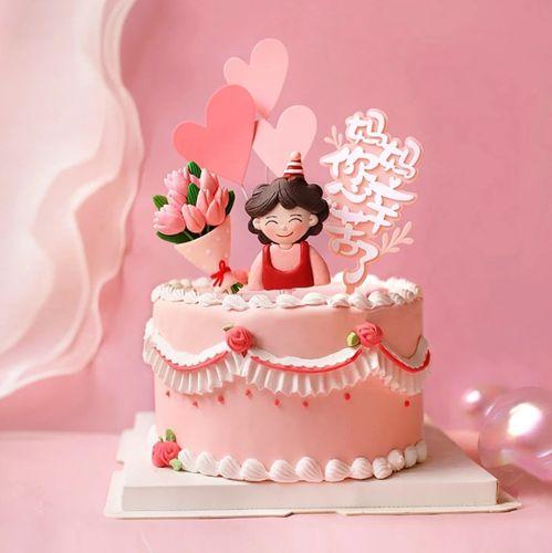 母亲节蛋糕插件套装装饰花包装节日生日创意辛苦了系列网红快乐台