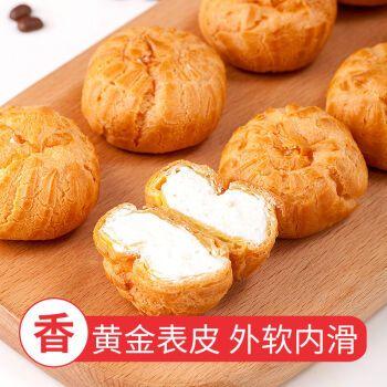 【新年好物】泡芙奶油爆浆蛋糕早餐面包西式糕点小吃点心零食品150g/2