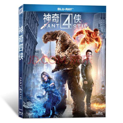 正版高清蓝光bd电影光盘碟片 神奇四侠2015 科幻动作